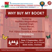PILF - Why Buy My Book1